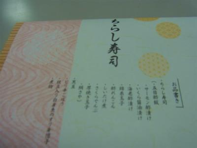 syukusyo-RIMG0495_20161204141604cfc.jpg
