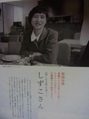 syukusyo-RIMG0910.jpg