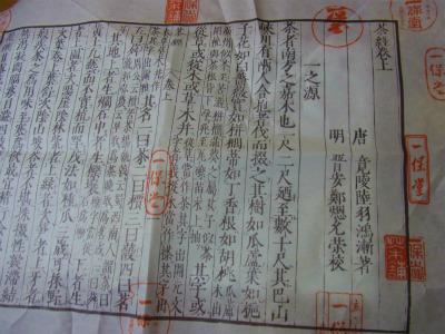 syukusyo-RIMG0934.jpg