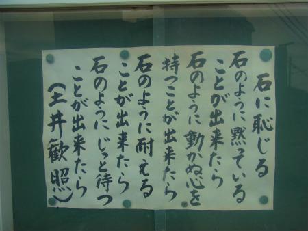 syukusyo-RIMG1090_201606050110032df.jpg