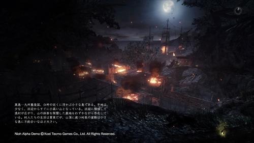 仁王 (2)