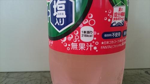 FANTA すいか (2)