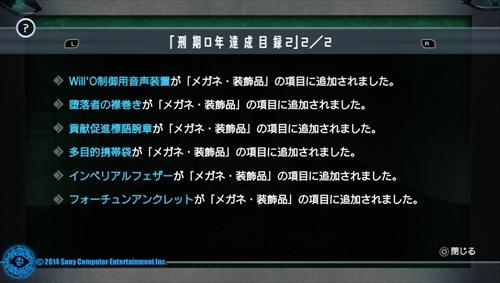 刑期満了 (8)