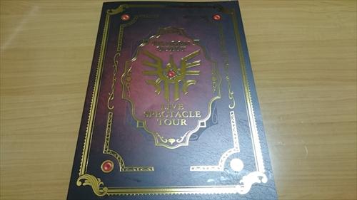 ドラゴンクエスト ライブスペクタクルツアー (4)