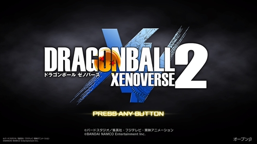 DRAGON BALL XENOVERSE 2(オープンβ) (1)