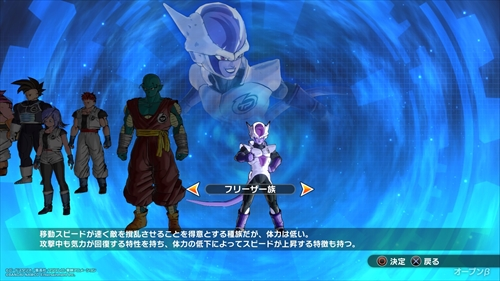 DRAGON BALL XENOVERSE 2(オープンβ) (4)