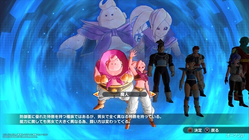 DRAGON BALL XENOVERSE 2(オープンβ) (6)