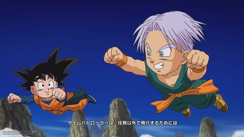 DRAGON BALL XENOVERSE 2(オープンβ) (8)