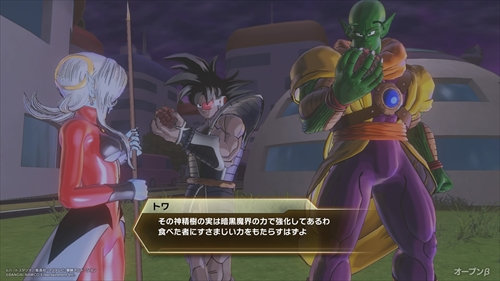 DRAGON BALL XENOVERSE 2(オープンβ) (27)