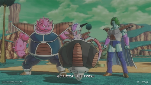 DRAGON BALL XENOVERSE 2(オープンβ) (25)