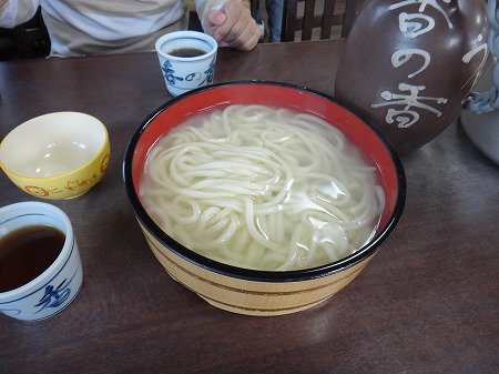 udon 054