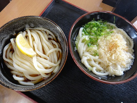 udon 059
