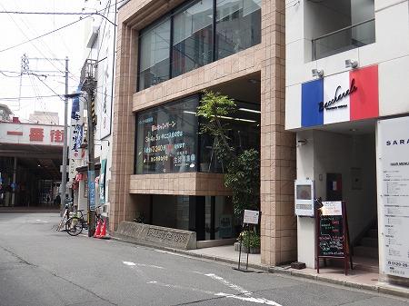 bakkana-re 006