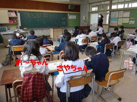 参観日 002
