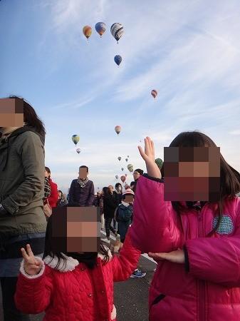 baloon 136