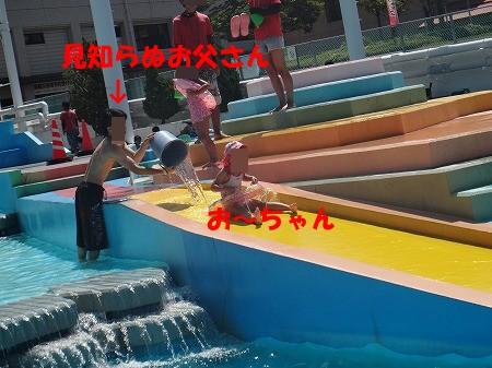 DSC00014_20160830221418e82.jpg