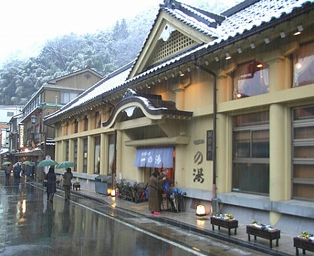 ichinoyu_gaikan0619_2016052315213309e.jpg