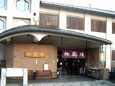 jizouyu_gaikan0619.jpg