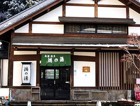 kounoyu_gaikan0619.jpg