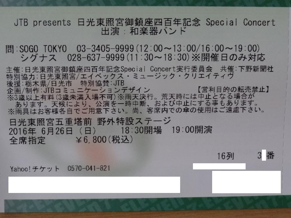 DSC05538.jpg