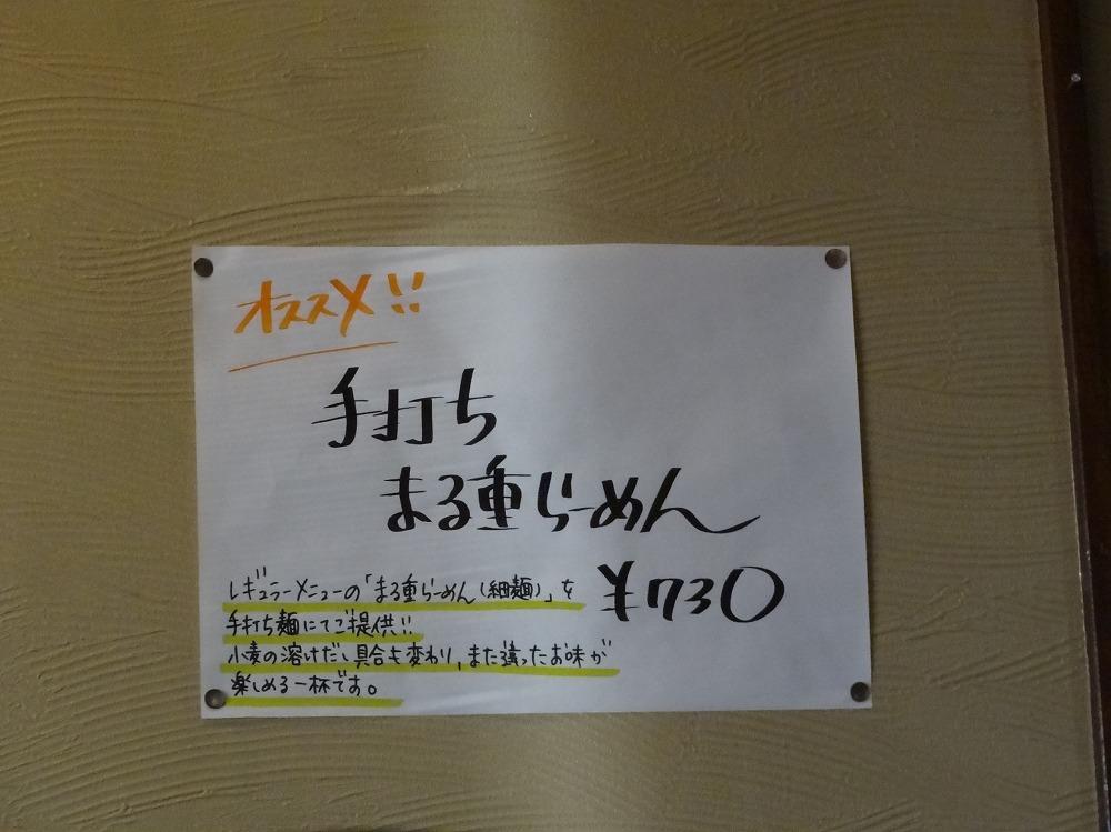 DSC05877.jpg