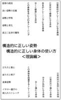 hyoushi jissenn200