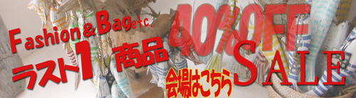 Last1-sale-500.jpg