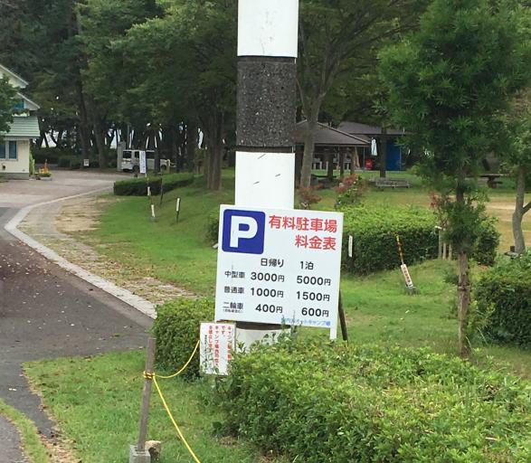 h琵琶湖2