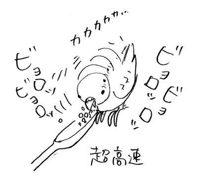 160422-2.jpg