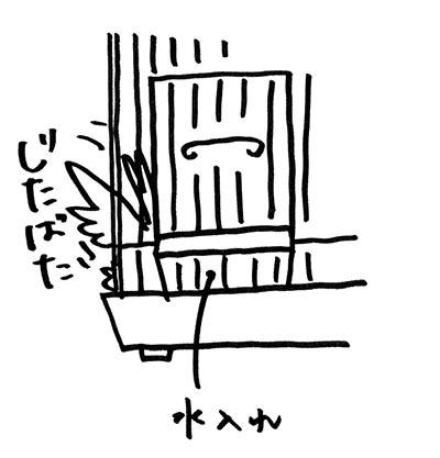 160518-3.jpg