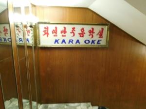 北朝鮮_89