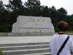 北朝鮮_103