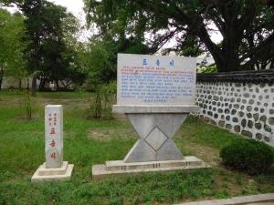 北朝鮮_110