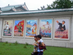 北朝鮮_121