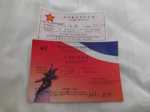 北朝鮮_124