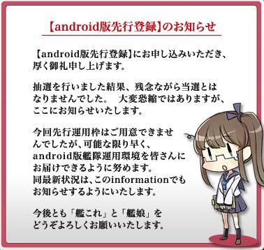 andorid.jpg