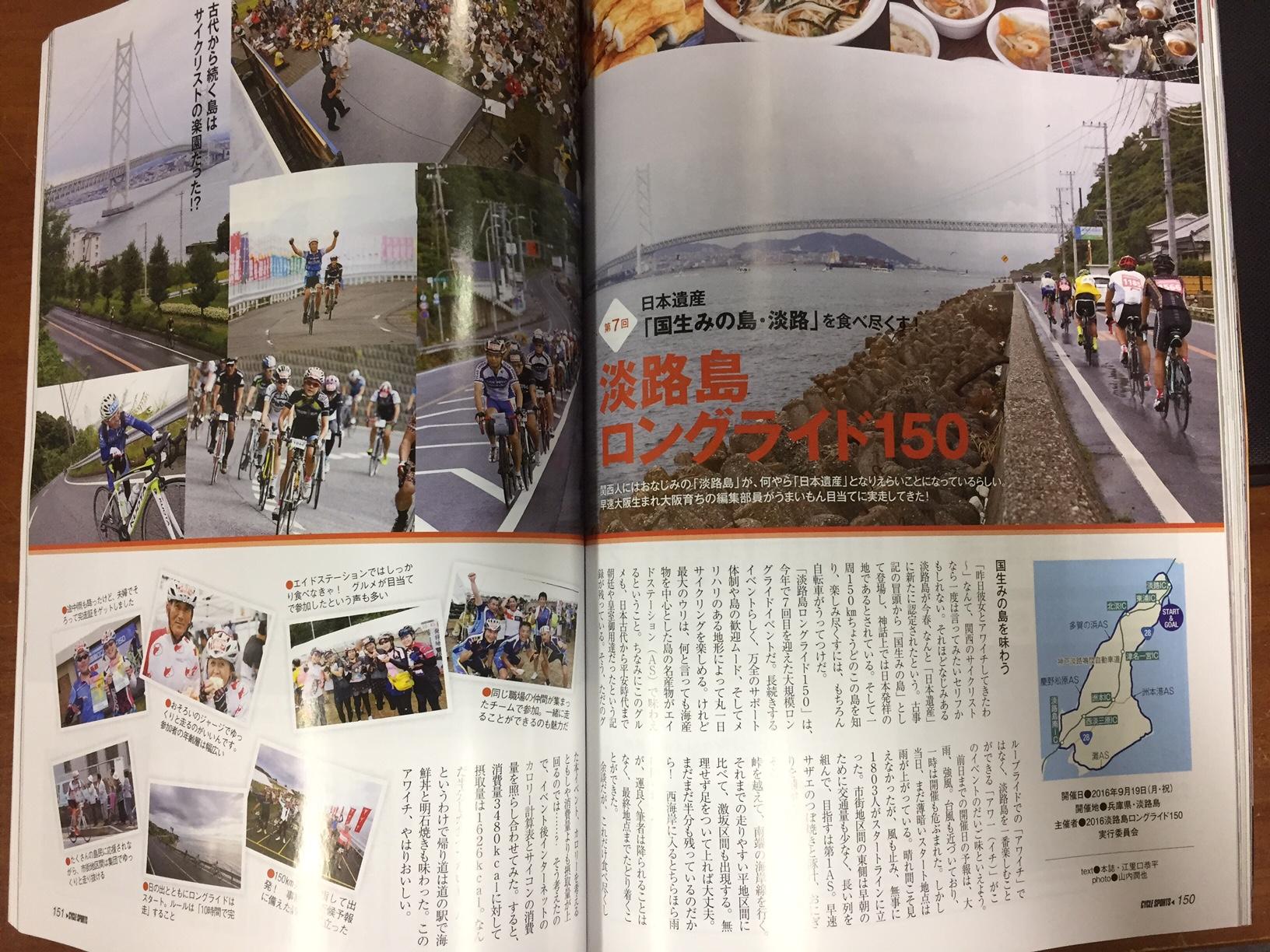 CycleSport-12-3.jpg