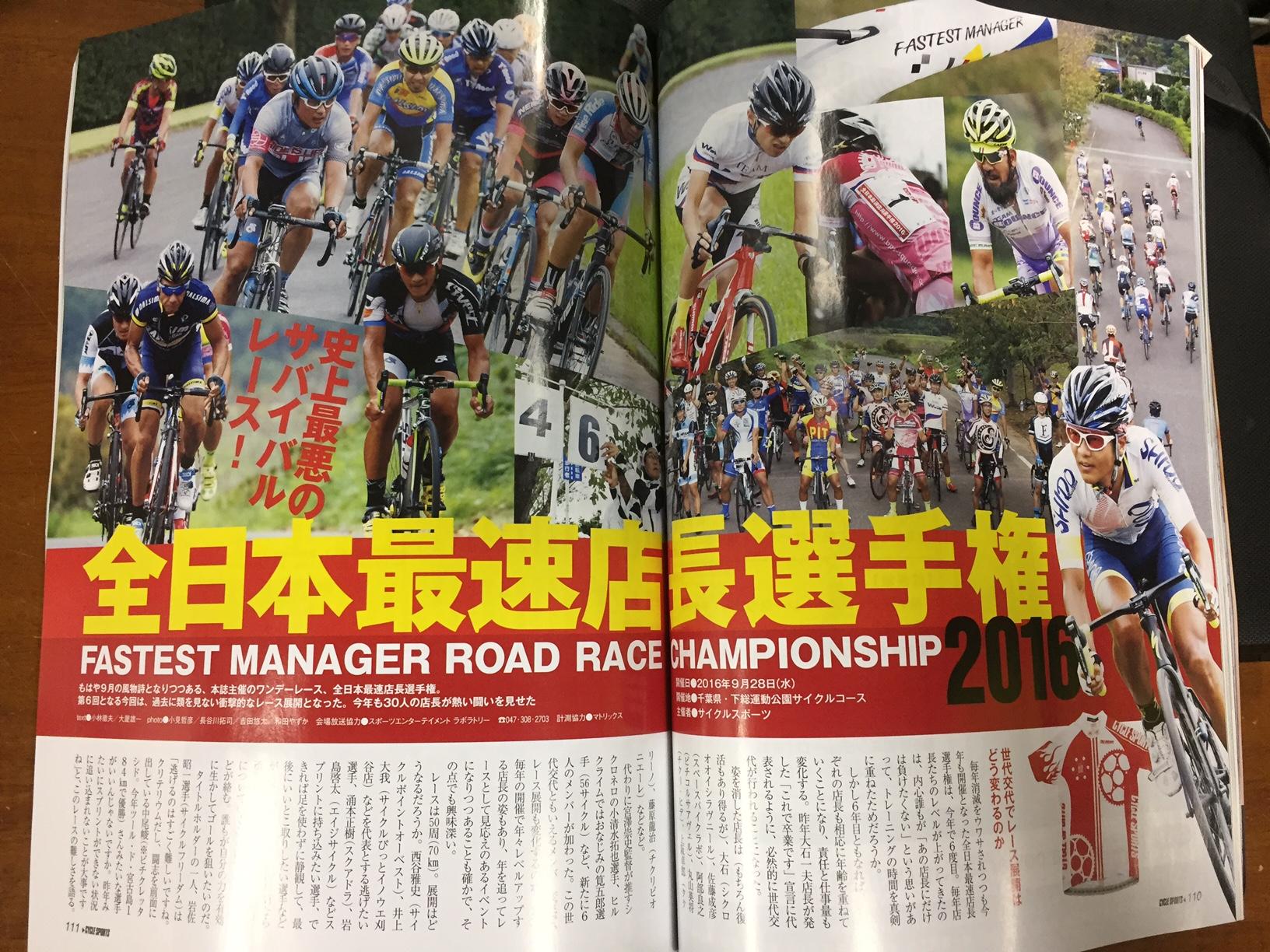 CycleSport-12-4.jpg