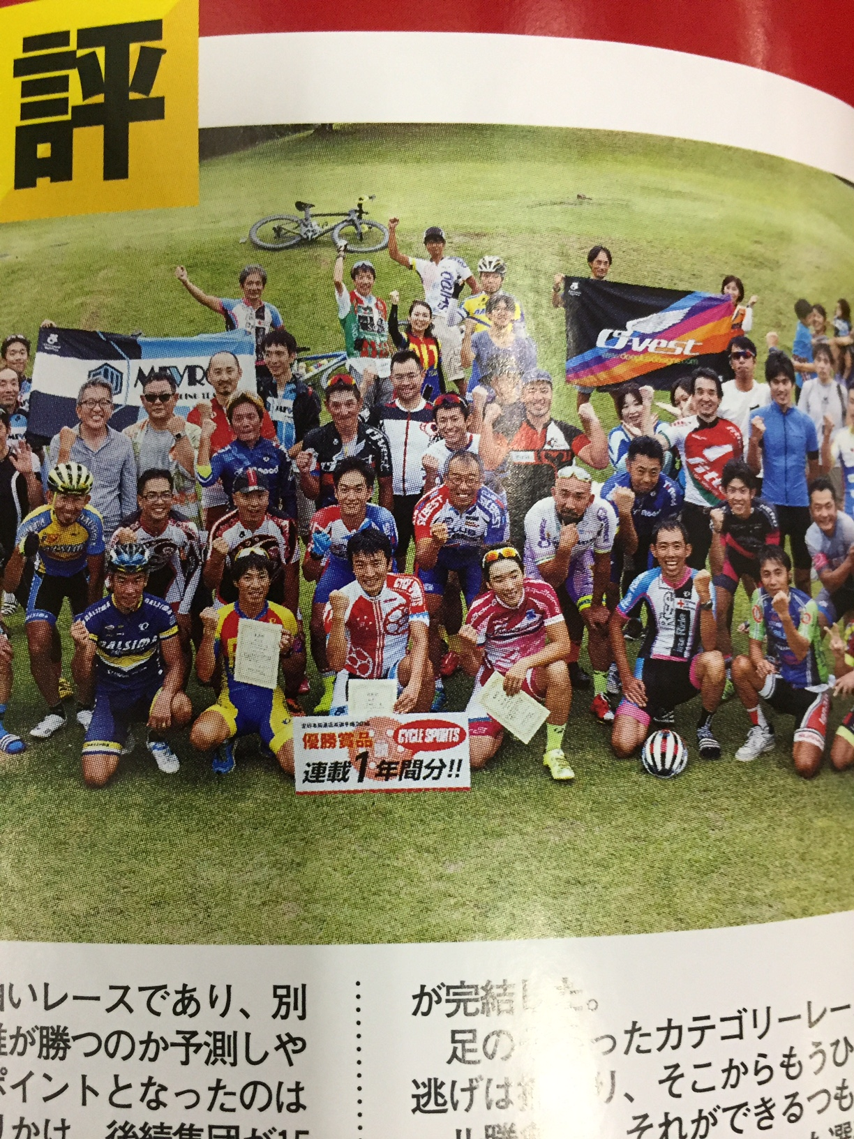CycleSport-12-6.jpg