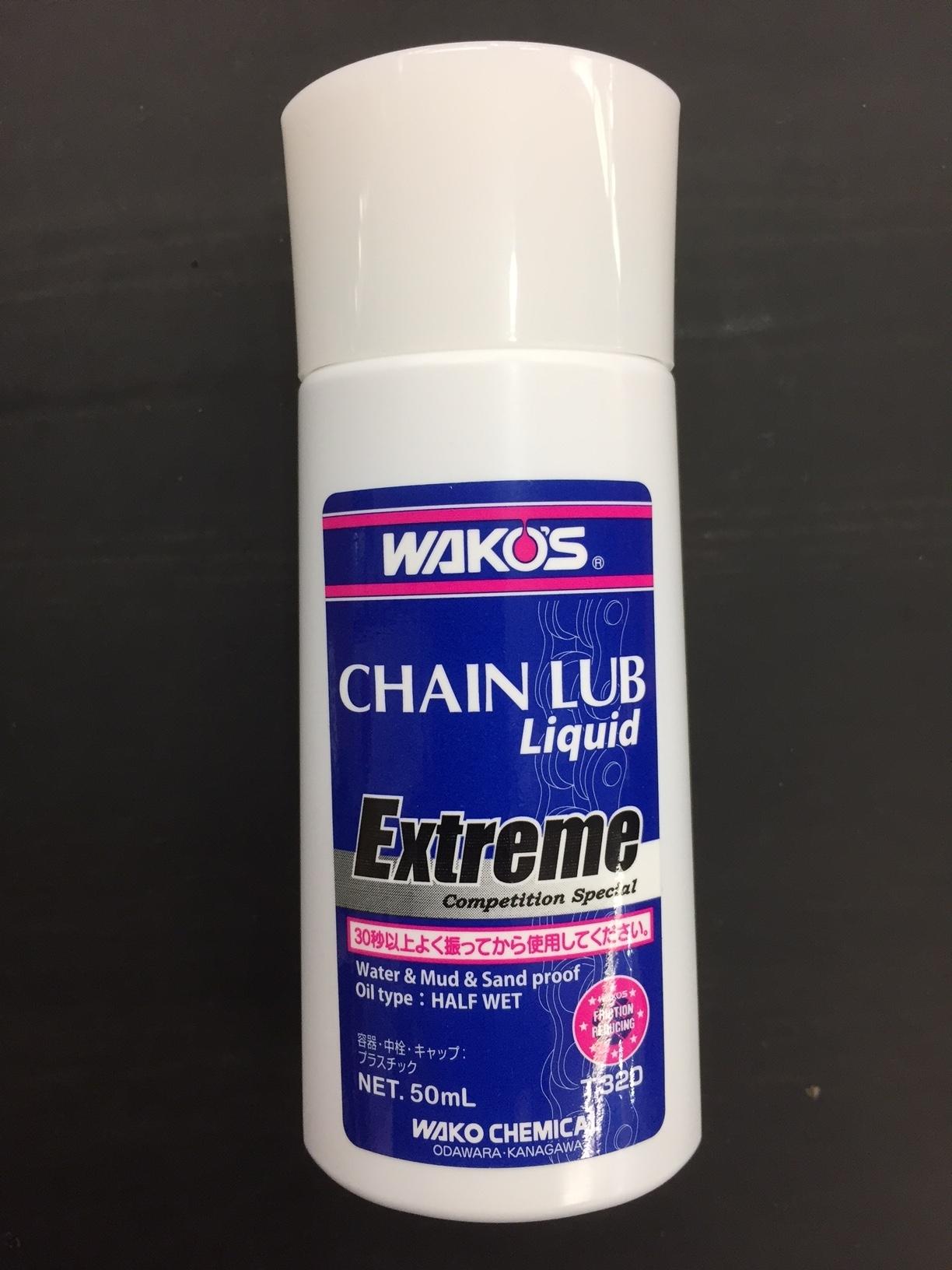 WAKOS-CHAINLUB-Liquid-Extreme-1.jpg