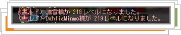 無題219 (2)