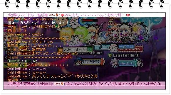 Maple161106_023635.jpg