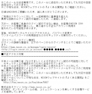 l_kf_nexon_01.jpg