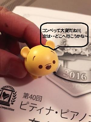 20160606_235947.jpg
