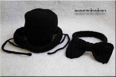 山高帽と蝶ネクタイ<黒>
