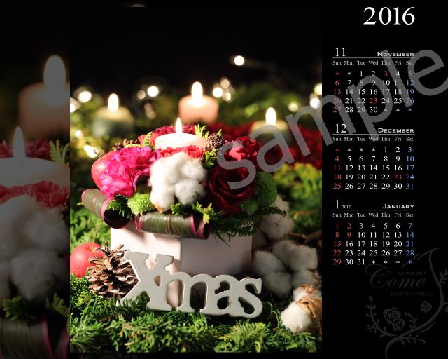 クリスマス カレンダー 無料ダウンロード 壁紙