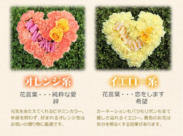 ハート バラ 花束 プロポーズ 結婚 青