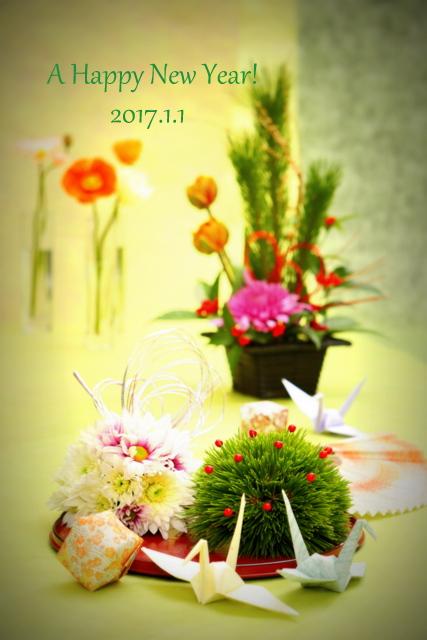 お正月 花 アレンジ 松 南天 御年賀 縁起