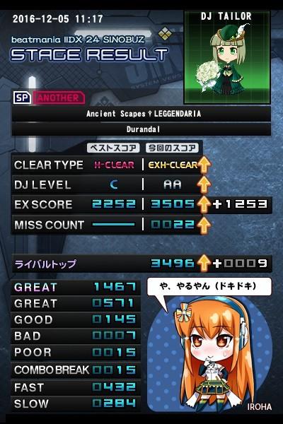 AC_EXH