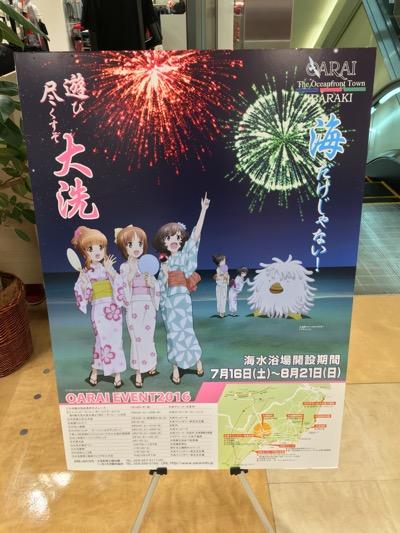 2016_07_09_01b.jpg